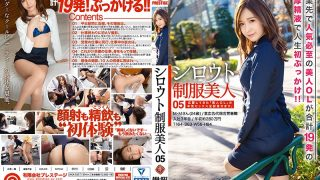 AKA-032 Jav Censored