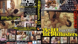 BUZ-008 Jav Censored