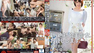 CHN-131 Kurusu Mayu, Jav Censored