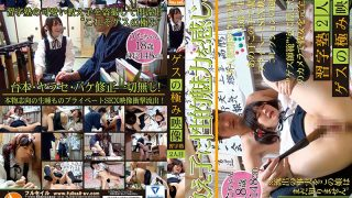 CMI-100 Jav Censored