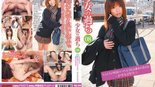 DRG-08 Jav Censored