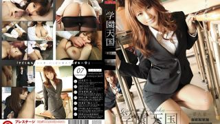 GTO-006 Sana, Jav Censored