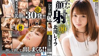 HIZ-017 Kitakawa Leila, Jav Censored