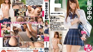JAN-017 Jav Censored