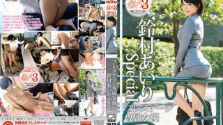 JBS-016 Suzumura Airi, Jav Censored