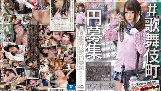 ONET-006 Minami Riona, Jav Censored
