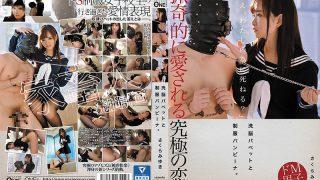 ONET-014 Sakura Miyuki, Jav Censored