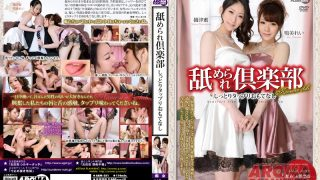 ARM-351 Jav Censored