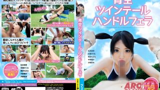 ARMG-244 Jav Censored