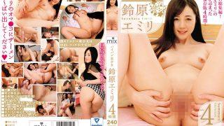 MIX-023 Suzuhara Emiri, Jav Censored