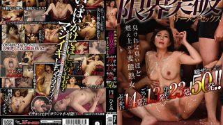 GVG-459 Enshiro Hitomi, Jav Censored