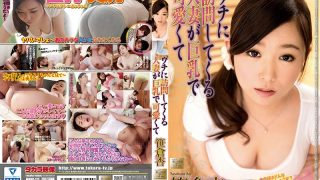 MOND-113 Sasakura An, Jav Censored