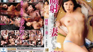 MOND-119 Amano Yayoi, Jav Censored