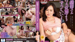SPRD-945 Kurino Youko, Jav Censored