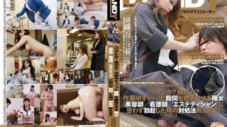 DANDY-537 Jav Censored