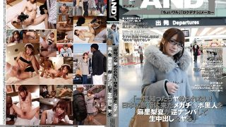 DANDY-539 Mari Rika, Jav Censored