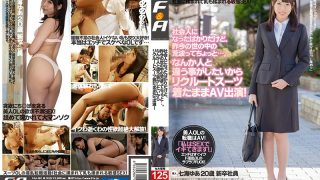 FAA-162 Jav Censored