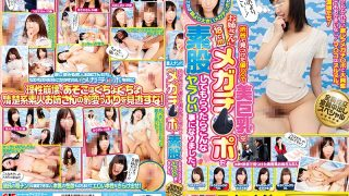 IENE-761 Jav Censored