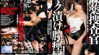 IESP-588 Mizuno Asahi, Jav Censored