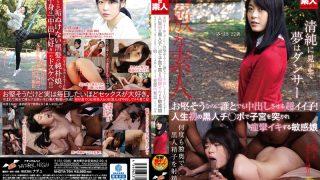NHDTA-764 Mizuki Runa, Jav Censored