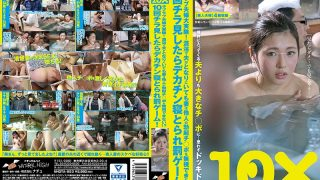 NHDTA-953 Jav Censored