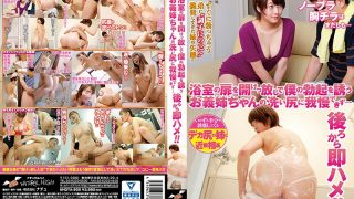 NHDTA-958 Jav Censored