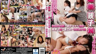 NHDTA-959 Jav Censored