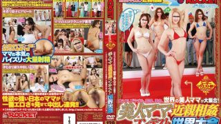 RCT-456 Jav Censored