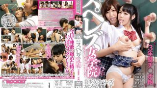 RCT-644 Jav Censored