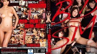 RCT-958 Mihara Honoka, Jav Censored