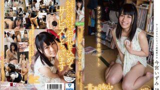 SDAB-018 Imamiya Izumi, Jav Censored