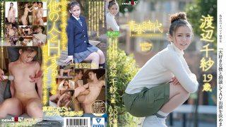 SDAB-035 Watanabe Chisa, Jav Censored