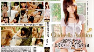 SDCA-004 Marika, Jav Censored