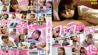 SDDE-482 Jav Censored