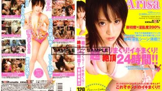 SDDM-614 Kanno Arisa, Jav Censored