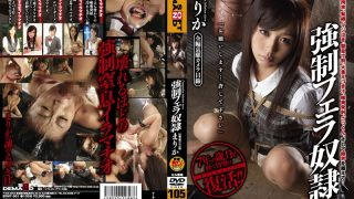 SDMT-501 Marika, Jav Censored