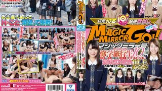 SDMU-543 Jav Censored