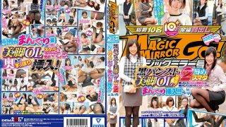 SDMU-544 Jav Censored