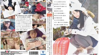 SDMU-549 Jav Censored