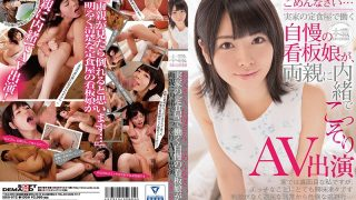 SDSI-072 Jav Censored