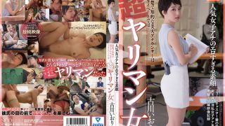 STAR-708 Kogawa Iori, Jav Censored
