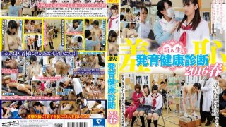 SVDVD-539 Jav Censored