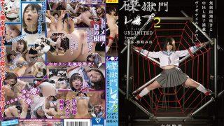 SVDVD-587 Shinosaki Mio, Jav Censored