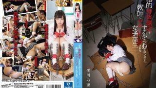 SVDVD-589 Eikawa Noa, Jav Censored