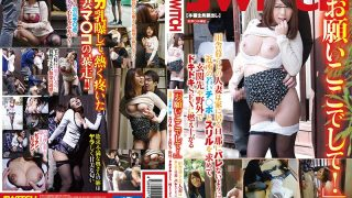 SW-471 Jav Censored