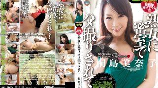 CST-010 Kirishima Minako, Jav Censored
