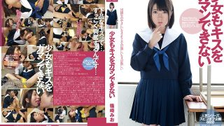 LID-050 Shinosaki Mio, Jav Censored