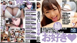 MXD-040 Jav Censored