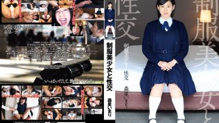 QBD-080 Morihoshi Imari, Jav Censored