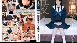QBD-091 Arimura Mikako, Jav Censored